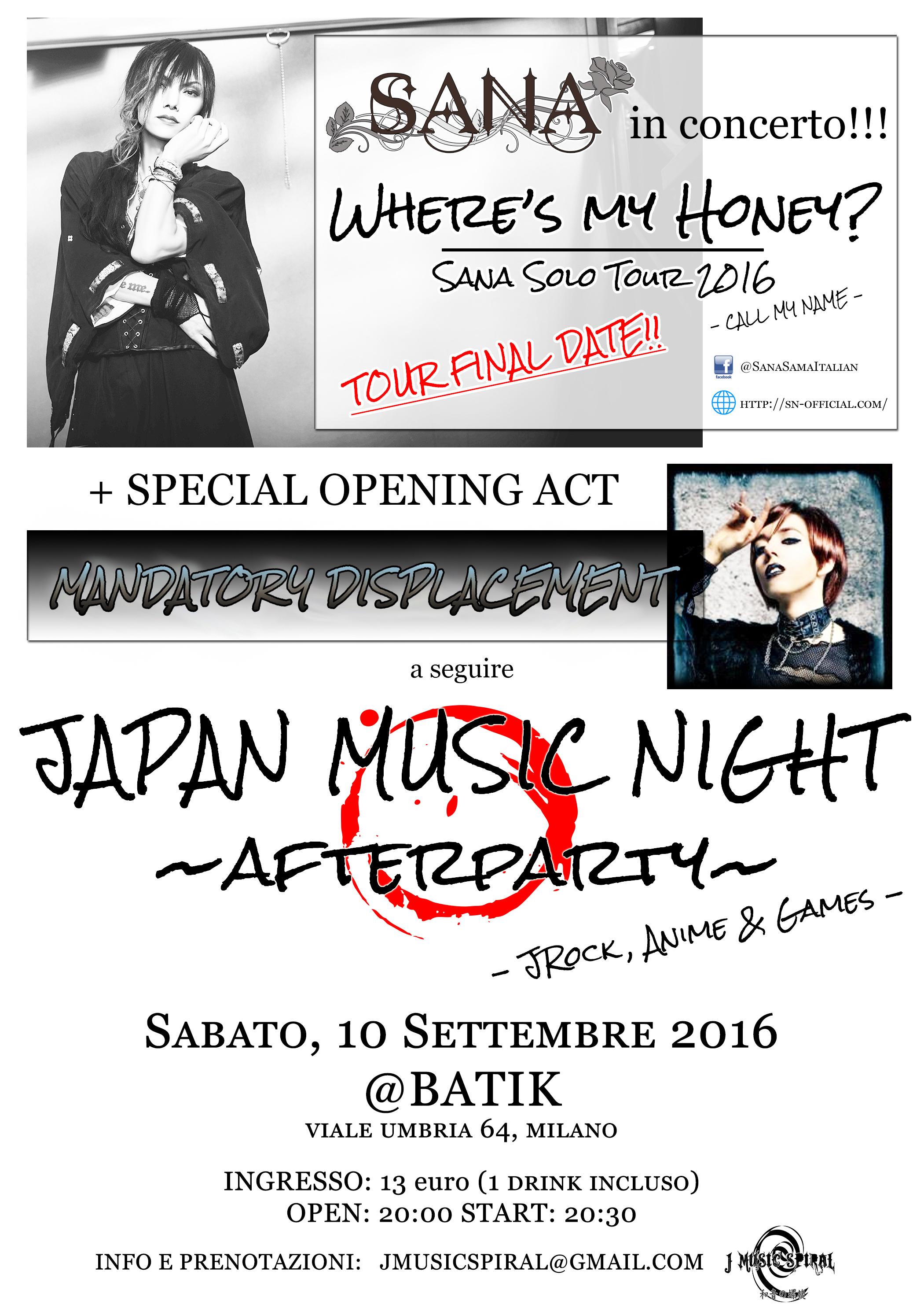 FLYER SANA_A4 (japan music night)