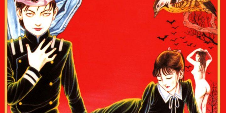 """""""Il vampiro che ride"""" di Suehiro Maruo"""