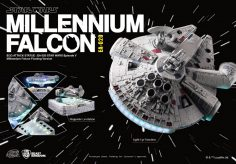 Il Millennium Falcon a levitazione magnetica