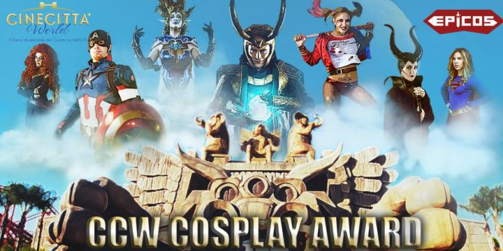 Cinecittà World Cosplay Award 2017