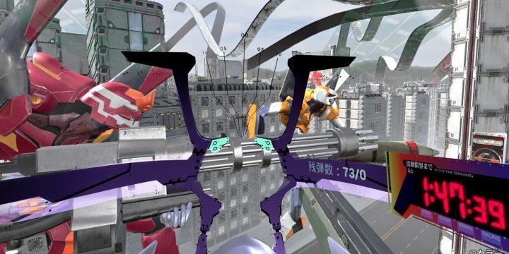 Evangelion VR: Il Trono delle Anime