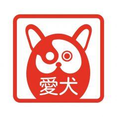 Arriva Aiken la nuova linea di manga di BAO Publishing