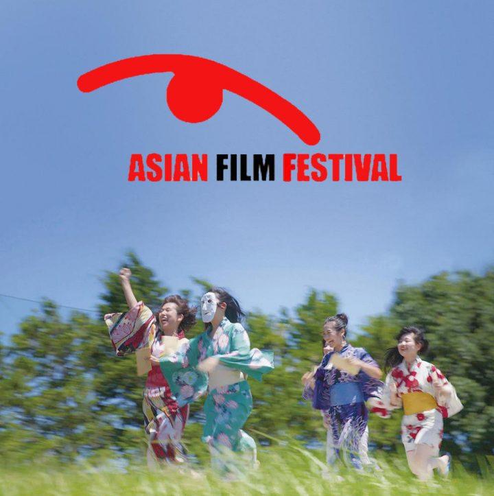 Asian Film Festival: dal 17 al 23 giugno 2021