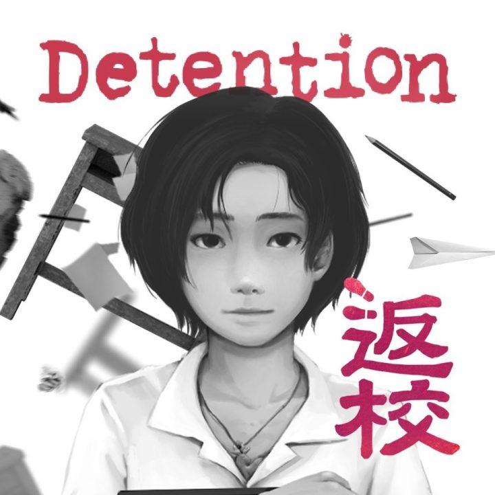 Detention: dal gioco allo schermo