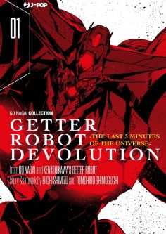 Arriva Getter Robot Devolution