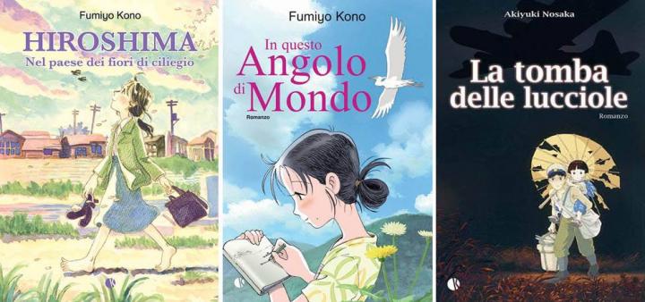 Hiroshima: un manga e due romanzi per non dimenticare
