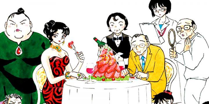 A cena con la Strega di Rumiko Takahashi
