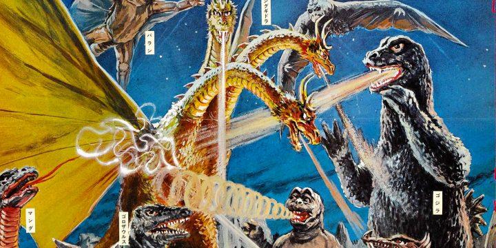 Gli eredi di King Kong (Kaiju soshingeki)