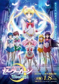 Pretty Guardian Sailor Moon Eternal – Il film su Netflix