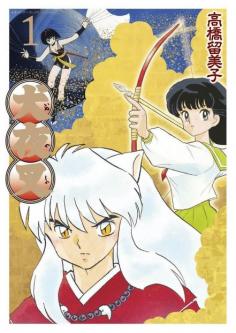 Torna il manga di Inuyasha in una nuova edizione