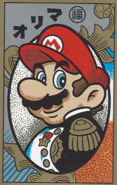 Che cosa hanno in comune Napoleone e Nintendo?