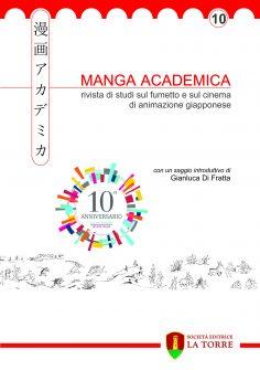Manga Academica Vol. 10 [2017]