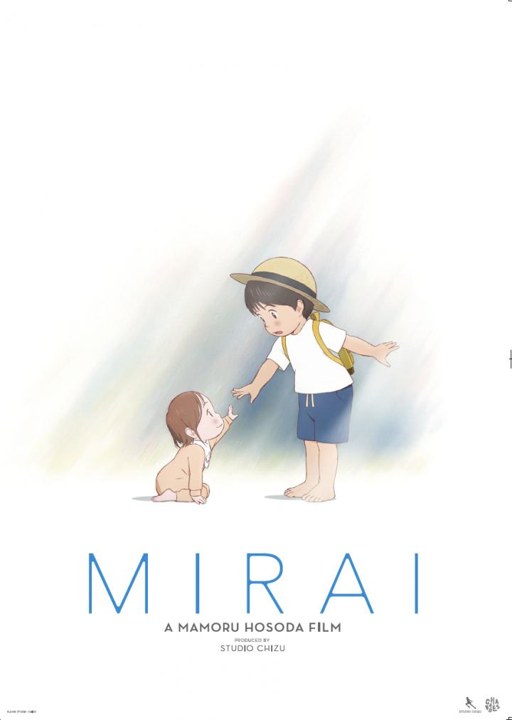 Mamoru Hosoda presenta Mirai a Cannes