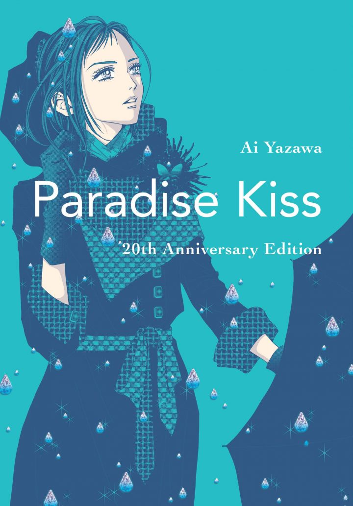 Paradise Kiss di Ai Yazawa