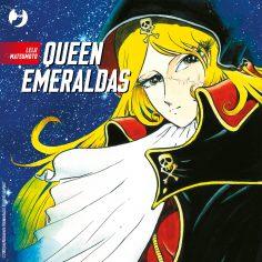 Arriva Il Box Da Collezione Di Queen Emeraldas di Leiji Matsumoto
