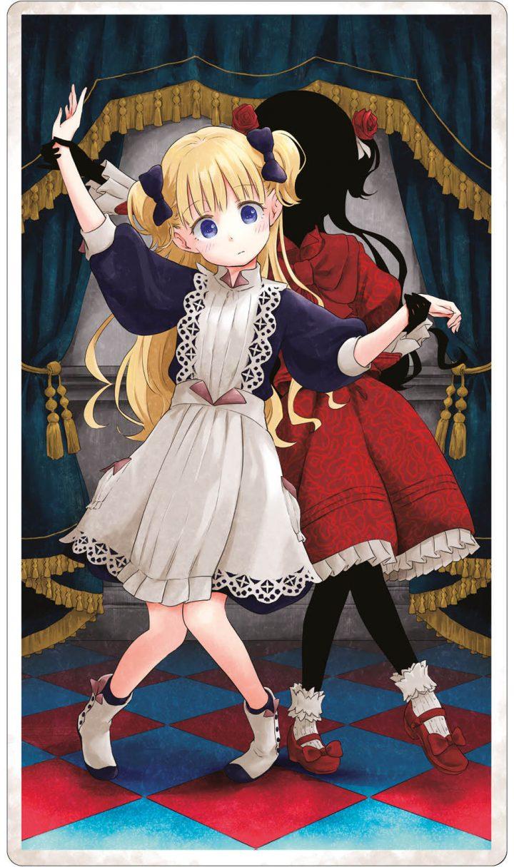Shadows House: la favola gotica J-POP Manga