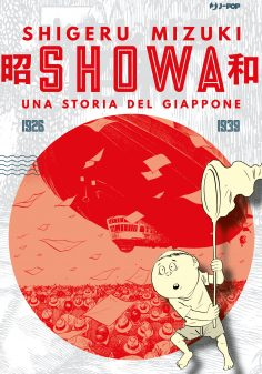 Showa – Una storia del Giappone