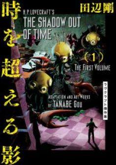 Annunci Capodanno J-POP Manga