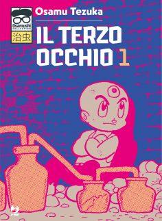 J-POP Manga presenta Il Terzo Occhio e Maria & la Bambola