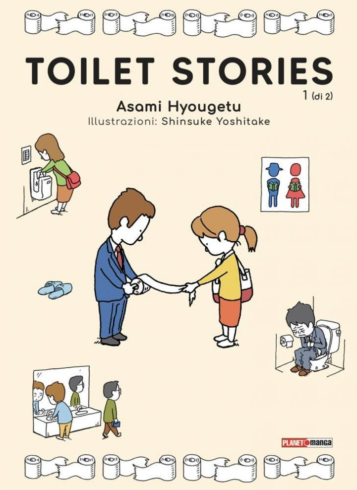 Toilet Stories. Una raccolta di racconti per tutti i bisogni