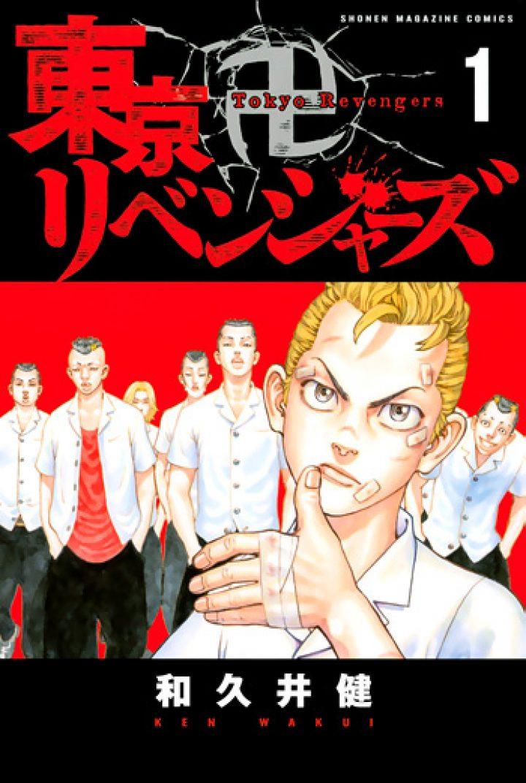 J-POP annuncia 11 nuovi manga e novel