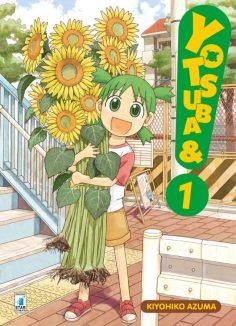 YOTSUBA&! n. 1: IRROMPE UNA PICCOLA FORZA DELLA NATURA!