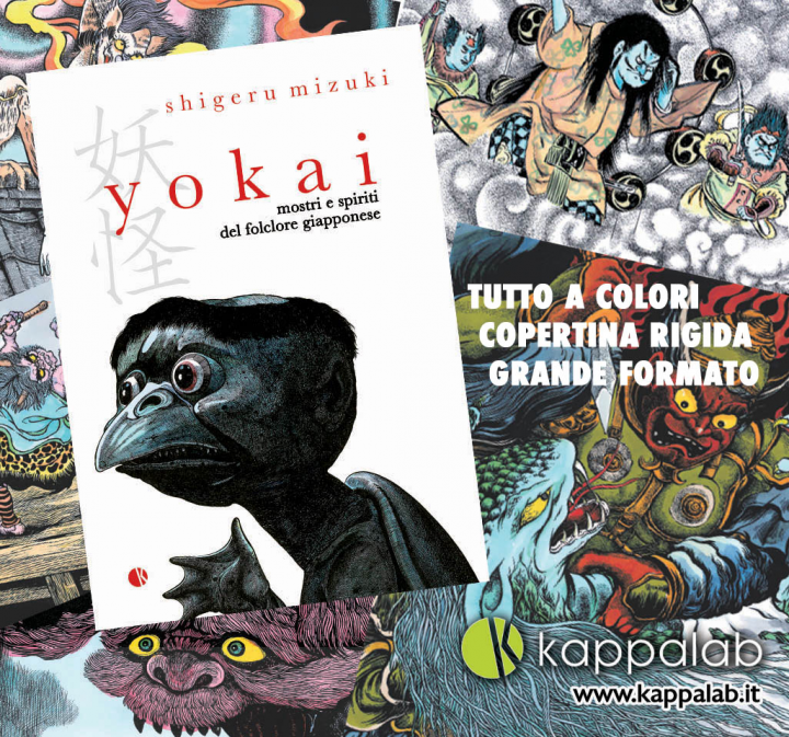Yokai – Un nuovo volume deluxe di Shigeru Mizuki