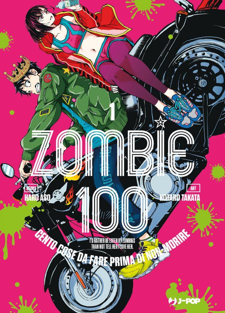 J-POP Manga presenta Zombie 100 – cento cose da fare prima di non-morire & Parasite in Love