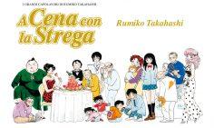 A CENA CON LA STREGA: UNA RACCOLTA DI STORIE BREVI FIRMATA RUMIKO TAKAHASHI