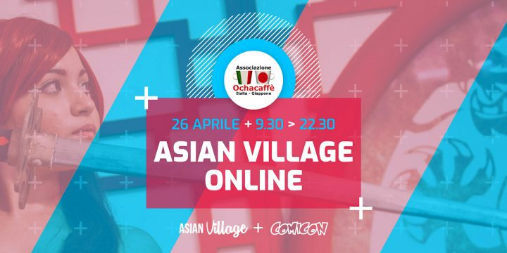 Asian Village Online Day, 2020