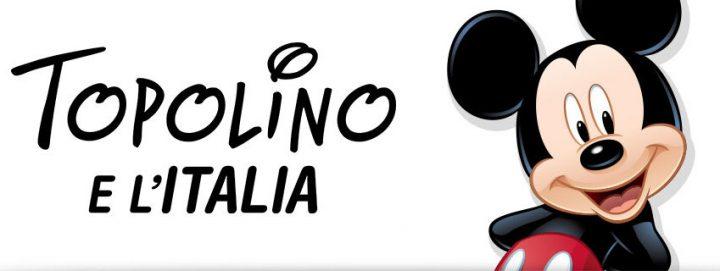 Topolino e l'Italia: la mostra arriva ad Arese
