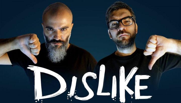 Dislike – Hater Fanatici e Dove Trovarli
