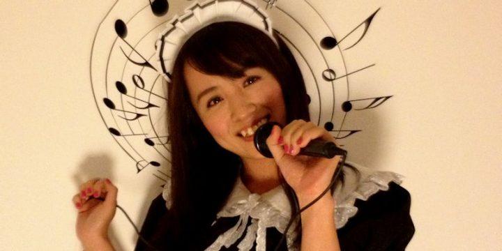 Special Guest: Eriko