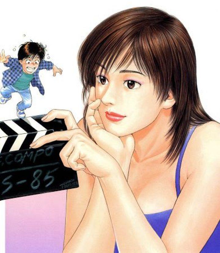 F-Compo di Tsukasa Hōjō