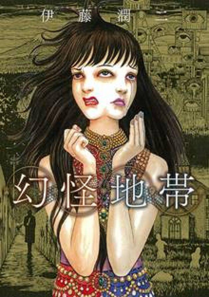 Star Comics due annunci firmati Junji Ito