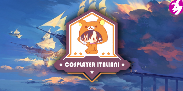 Nasce CosplayerItalia.it