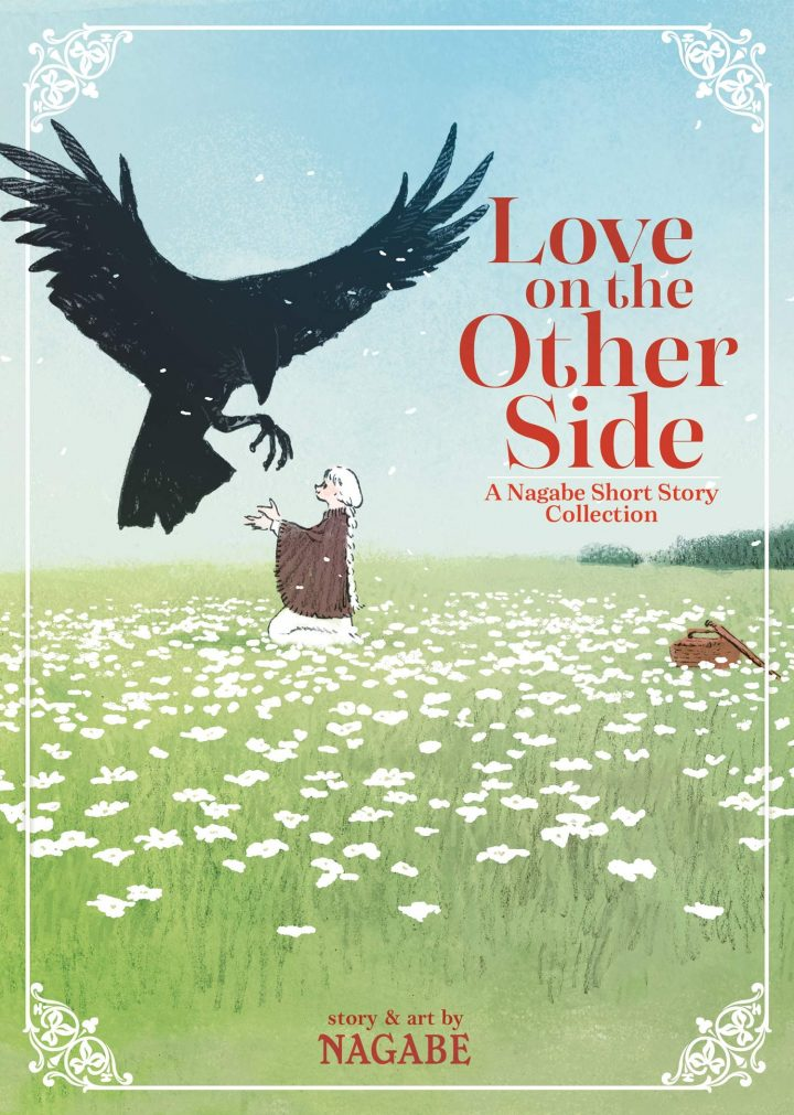 J-POP Manga presenta Love From The Other Side
