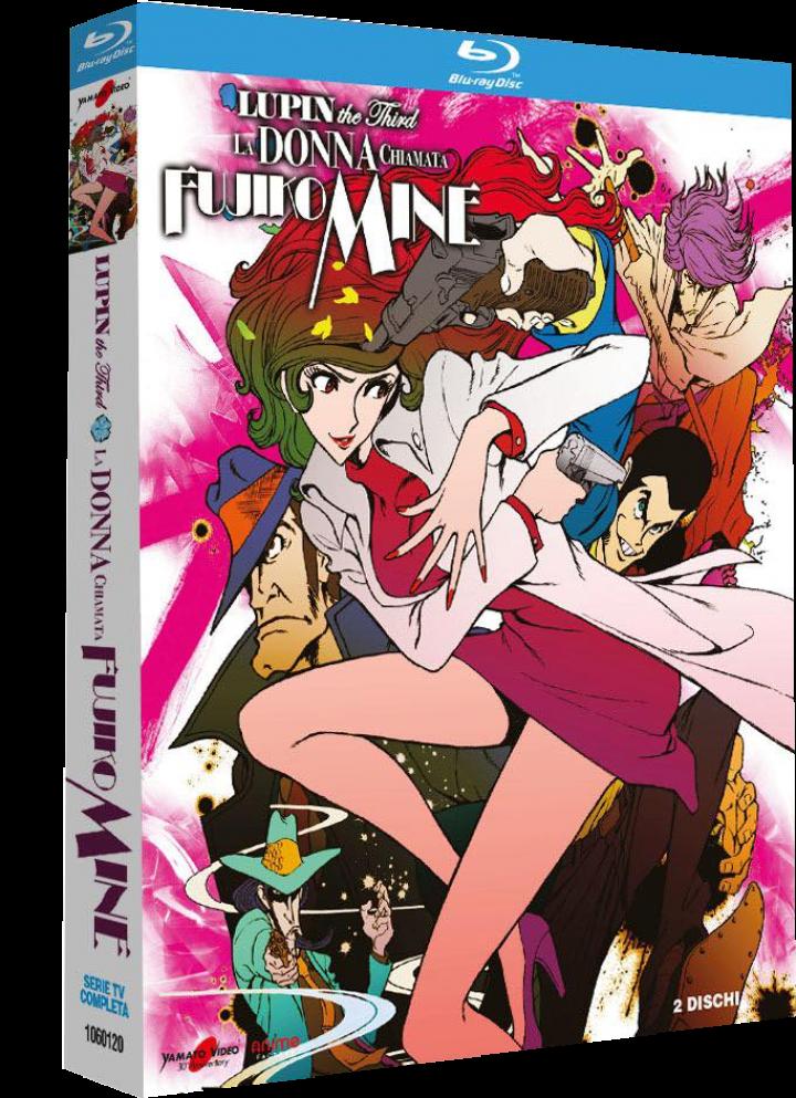 Lupin the Third – La donna chiamata Fujiko Mine