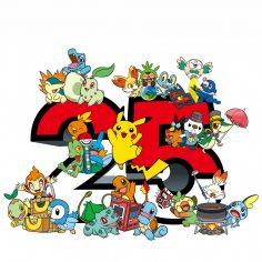Pokémon e Twitch un amore indissolubile