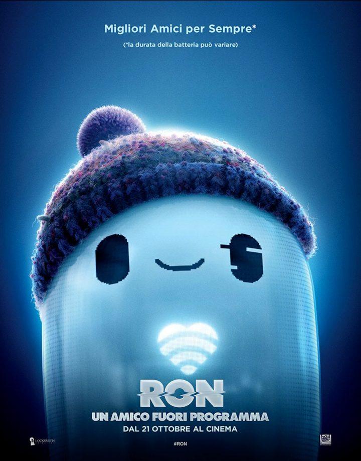 Ron – Un Amico Fuori Programma
