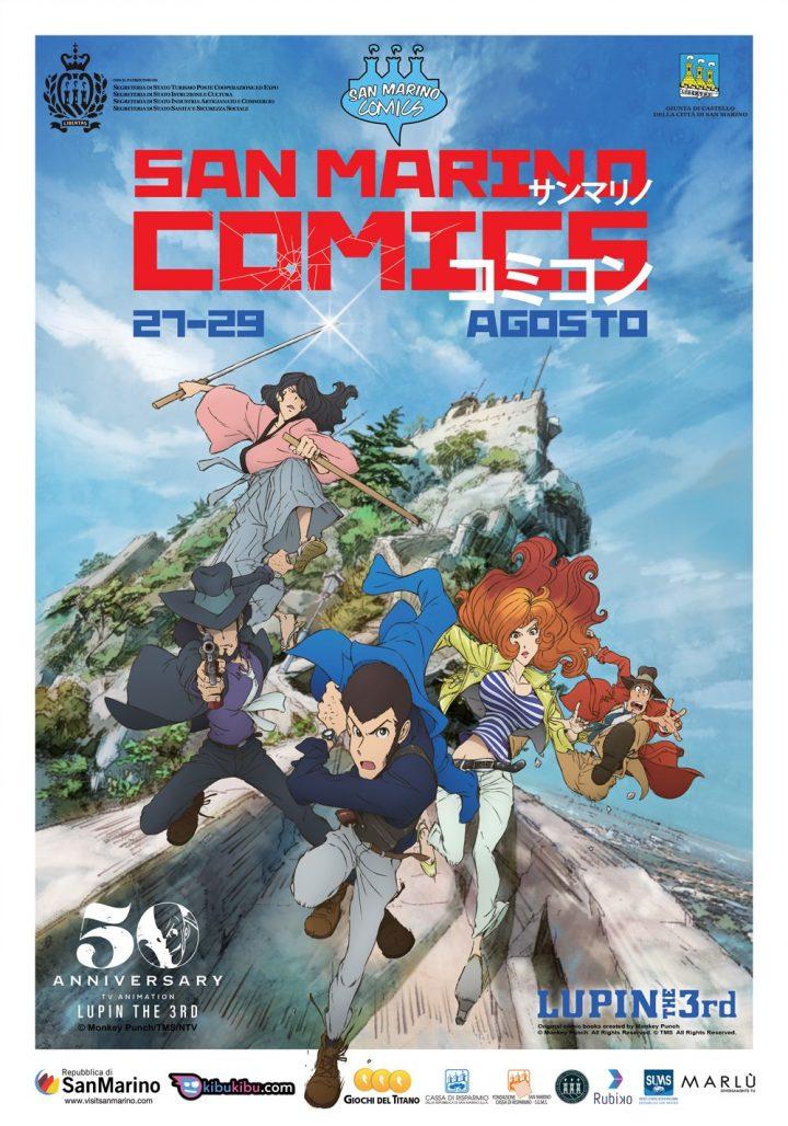 San Marino Comics: 27, 28 e 29 Agosto 2021