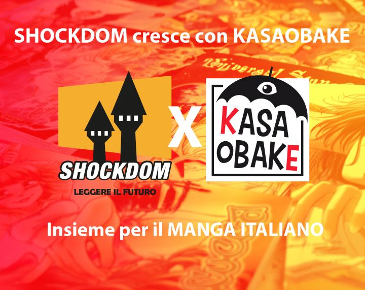 SHOCKDOM CRESCE CON KASAOBAKE