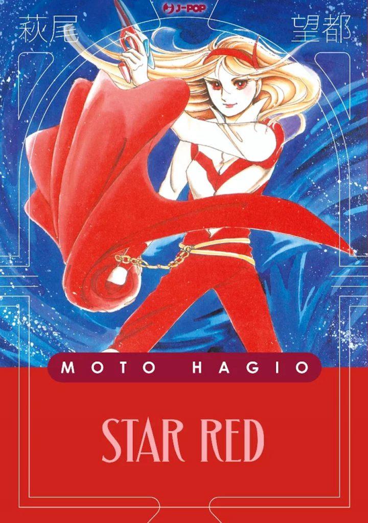 Star Red di Moto Hagio
