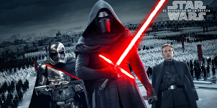 Star Wars VII World Premiere
